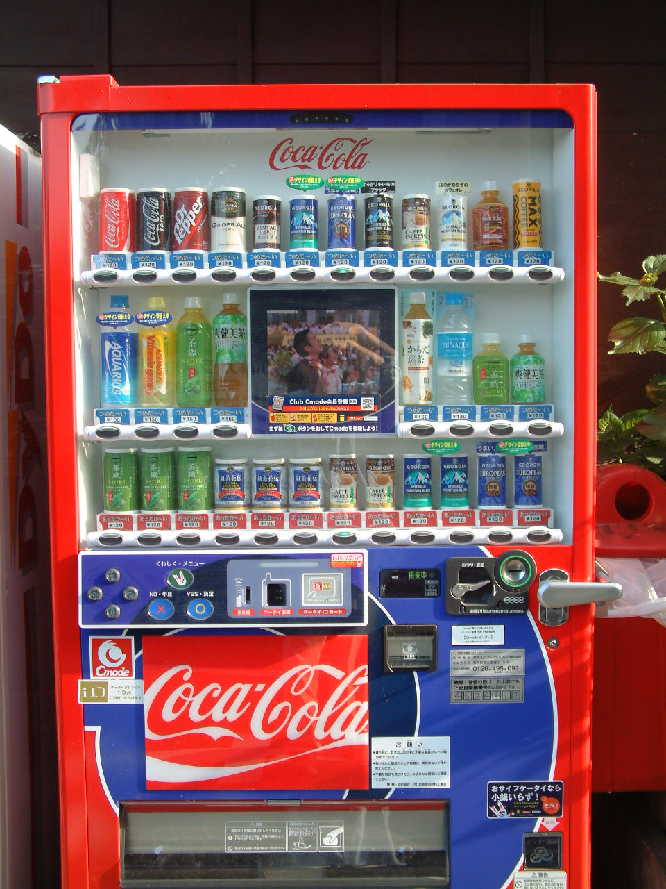 Japanese soft drink vending machine